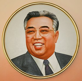 Image illustrative de l'article Kim Il-sung
