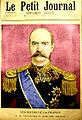 King George 1st of Greece Journal.jpg