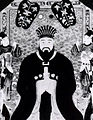 King Shoshin.jpg