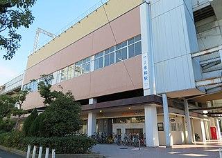 Kawachi-Eiwa Station Railway station in Higashiōsaka, Osaka Prefecture, Japan