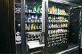 Kiosk machine 3.jpg