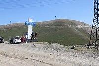 Kirghizistan 2018 - Limite du district de Toguz Toro.jpg
