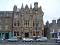 Kirkwall Town Hall - geograph.org.uk - 953039.jpg