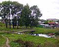 Kishma River Oxbow.jpg