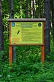 Kivertsi Volynska-Dubososnyna nature monument-information board.jpg