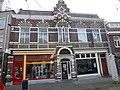 Kleine Berg 33 Eindhoven RM.JPG