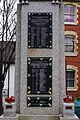 Knighton War Memorial (3) - plaques, Brookside Square, Knighton, Powys - geograph.org.uk - 3190259.jpg