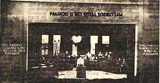 Assembly of the Delegates of the Slovene Nation