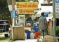 Koh Phangan Haad Rin street03-2004.jpg