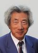 Koizumi 2010 cropped