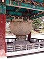 Korea-Beoun-Beopjusa Seogyeonji 1762-06.JPG