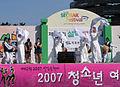 Korea-Sokcho-2007 Seorak Festival-01.jpg