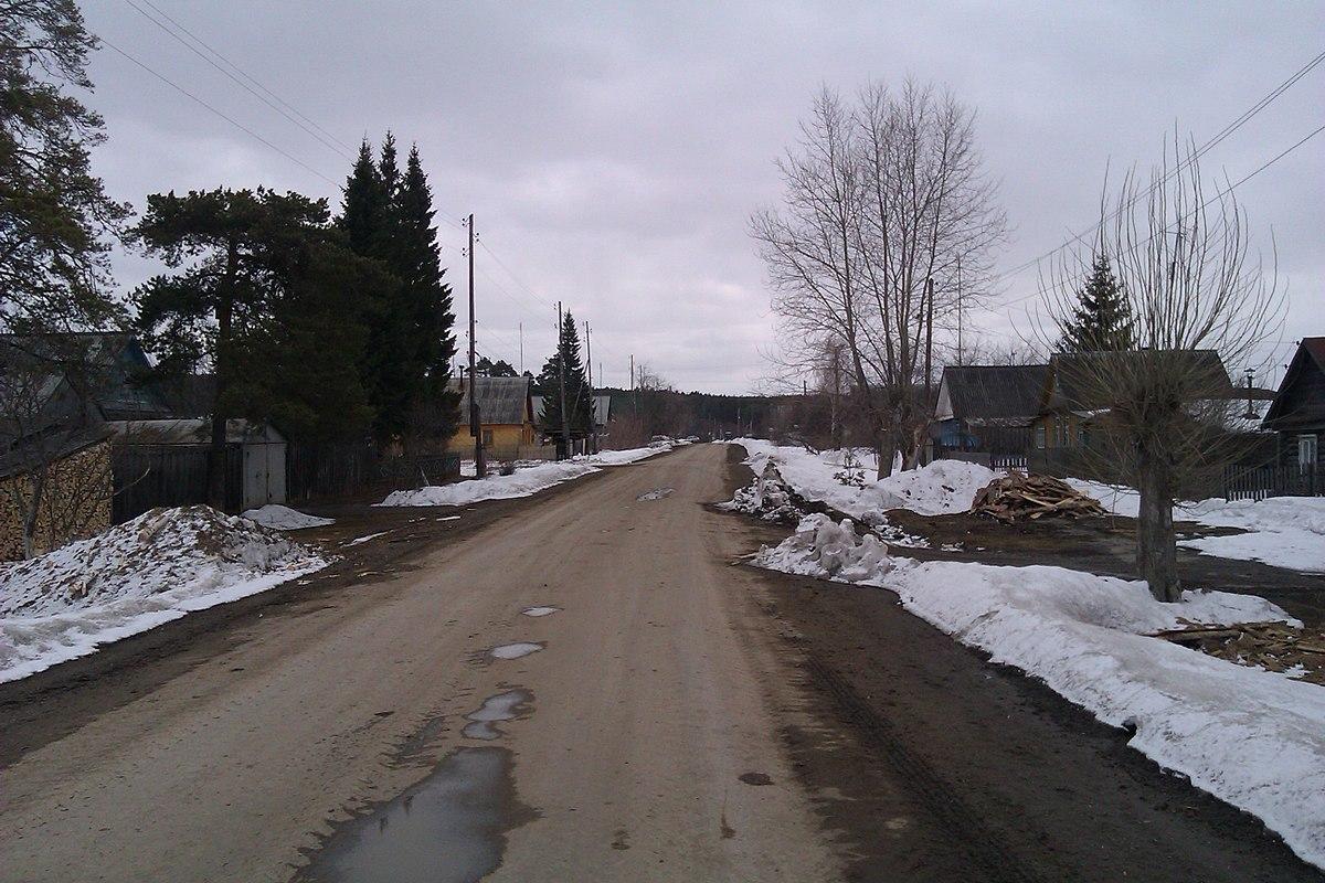знакомства богданович и свердловская область