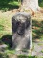 Krefeld Baudenkmal 0603 Grenzstein Hohenzollernstraße (6).jpg