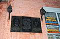 Kremenchuk Memor tabl DSC 0615 53-104-0249.JPG