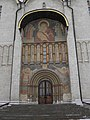 Kremlin - cathédrale de la Dormition (3).jpg