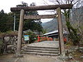 Kumano Kodo pilgrimage route Daimon-zaka World heritage 熊野古道 大門坂14.JPG