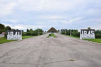 Kireyevsky District - Barrow of Immortality, Kireyevsky District