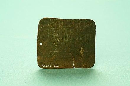 Kvinneby Amulet Wikiwand