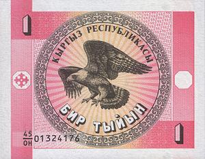 Kyrgyzstani som - Image: Kyrgyzstan P1 1Tyiyn (1993) doy f