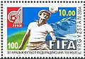 Kyrgyzstan 2004 10 S stamp - 100 Years of FIFA.jpg