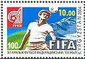 Kyrgyzstan 2004 10 S stamp - 100 Years of FIFA.jpg