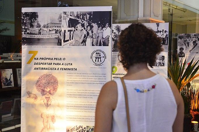 Exposição em homenagem a Lélia Gonzalez no Projeto Memória, no Centro Cultural Banco do Brasil, Rio de Janeiro (Tomaz Silva/Agência Brasil)