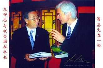 Laurence Brahm - Laurence Brahm with Ban Ki Moon, the UN Secretary General