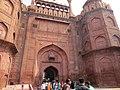 Lahori gate entrance.jpg