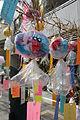 Laika ac Shitamachi Tanabata Matsuri (7560629822).jpg