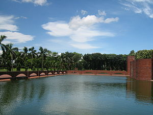 Islamic University of Technology - Lake of IUT