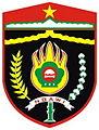 Lambang Kabupaten Ngawi.jpg
