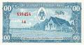 Laos-10kip-1957-a.png