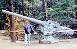 Large naval gun at Overloon War Museum Flickr 8635101704.jpg