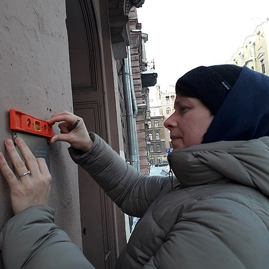 Last Address Sign - Saint Petersburg, Lakhtinskaya Street, 30 (2019-01-27) 05.jpg
