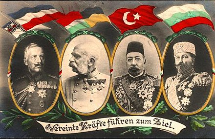 Leaders of the Central Powers in 1918 (left to right): Kaiser Wilhelm II of Germany, Kaiser Franz Joseph of Austria-Hungary, Sultan Mehmed V of the Ottoman Empire, and Tsar Ferdinand of Bulgaria. Vierbund05h.jpg