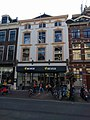 Leiden - Breestraat 93.jpg