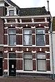 Leiden - Oude Vest 1.jpg