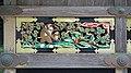 Les singes de l'écurie sacrée du sanctuaire shinto Toshogu de Nikko (Japon) (42299372085).jpg