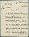 Letter from the Ottoman Bulgarian Printing Trade Union to the Bulgarian Printing Trade Union, 25 August 1909-01.jpg