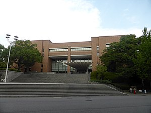 Library in Kansai University.jpg