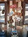 License Plates Wall 7-1-2012a (7501691376).jpg