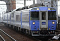 Limited express hokuto 183 series DMU.JPG