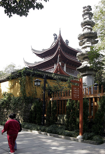 File:Lingyin temple 13.jpg