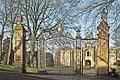Lister Park Gates (4160119533).jpg