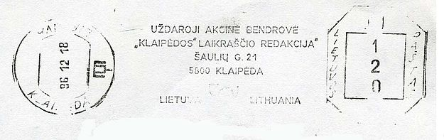 Lithuania stamp type CB2.jpg