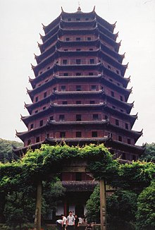 traditional Chinese structure