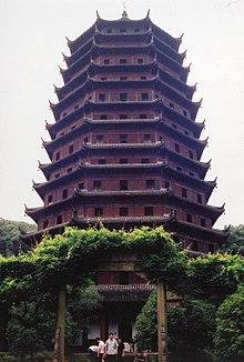 chinese pagoda wikipedia