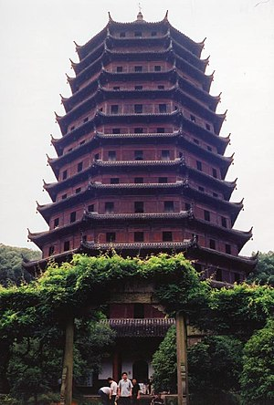 Chinese pagoda - The Liuhe Pagoda (Six Harmonies Pagoda) of Hangzhou, Zhejiang province, China, built in 1165 AD during the Song Dynasty