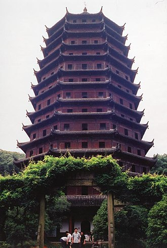 12th century - The Liuhe Pagoda of Hangzhou, China, 1165